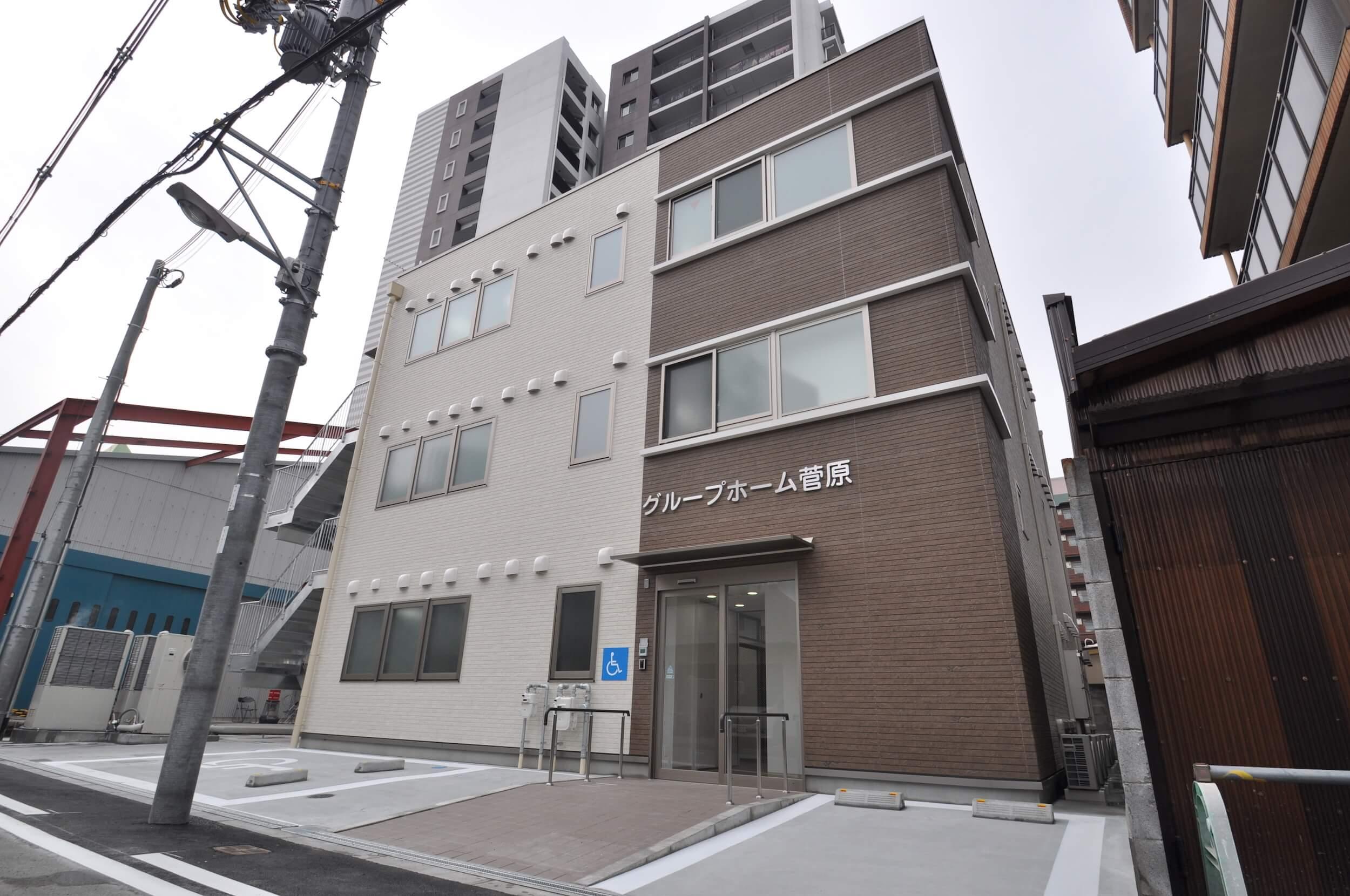 東淀川グループホーム
